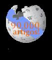 Wikipedia-logo-v2-gl-90000.png