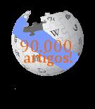 Wikipedia-logo-v2-gl-90000