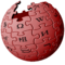 Wikipedia logo red.png