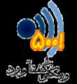Wikiquote-logo-fa-500.png