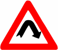 Winding right curve (Israel road sign).png
