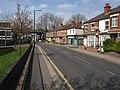 Windmill Road - geograph.org.uk - 1814954.jpg