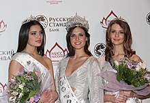 Miss Russia 2010 - WikiVisually