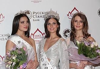 Miss Russia 2010 - Image: Winner Miss Russia 2010