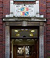 Woodcock Street Baths Entrance (8097687743).jpg