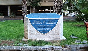 Italian bombing of Mandatory Palestine in World War II - Memorial in Tel Aviv to the 137 killed in the Italian Royal Air Force raid of the city on 9 September 1940.