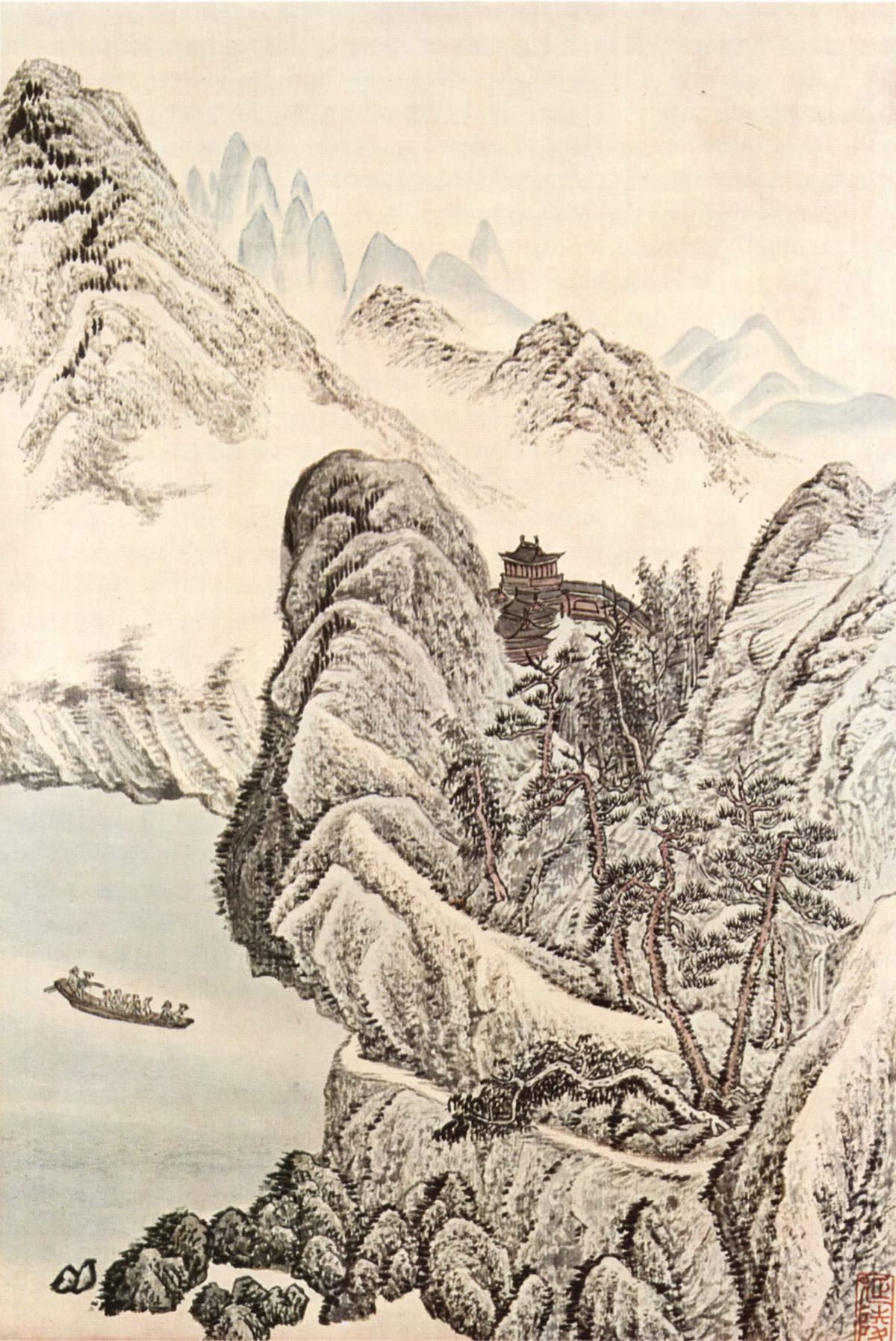 Wu Li Wikipedia