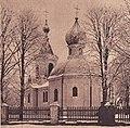 Wysokie Mazowieckie - widok na cerkiew 1918 r.jpg
