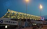 Xiamen Gaoqi International Airport Terminal 3 20170723.jpg
