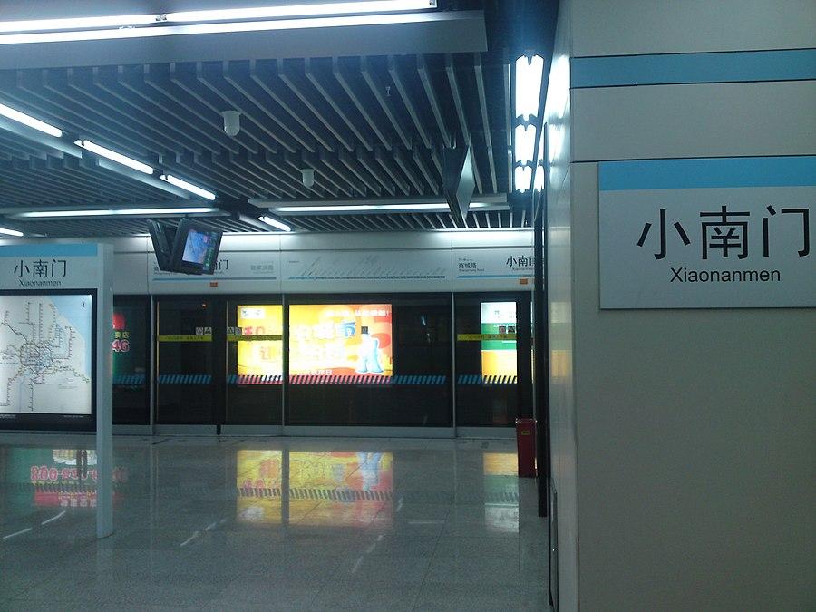 Xiaonanmen station (Shanghai Metro)