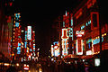 Xx1088 - Seoul city nightscape during 1988 Paralympics - 3b - Scan.jpg