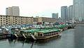 Yakatabune-yokohama-march24-2008.jpg