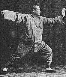 Resultat d'imatges de tai chi chuan