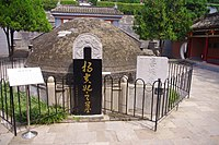 Yang Guifei Tomb.JPG