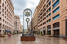 Yerevan key, Northern Avenue.jpg
