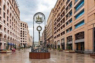 Northern Avenue, Yerevan - The symbolic key of Yerevan
