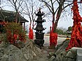 Yixing, Wuxi, Jiangsu, China - panoramio (38).jpg