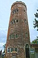 Yokahú Tower at El Yunque National Forest.jpg