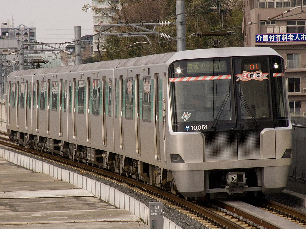 Yokohama-municipal-subway-10000-5th-unit-20080409