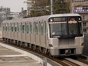 Yokohama Municipal Subway - A new train on the Yokohama Municipal Subway green line