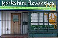 Yorkshire Flower Shop - geograph.org.uk - 761298.jpg