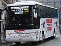 Yorkshire Rose Coaches YJ11GKD (8582606713).jpg