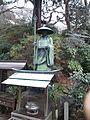 Yoshimine-dera Temple - Statue of Kûkai.jpg