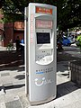 YouBike kiosk at Taipei Bus Station 20170728.jpg