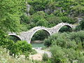 Zagori - Kipi bridge.JPG
