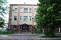 Zamostyans'kyi district, Vinnytsia, Vinnyts'ka oblast, Ukraine - panoramio (20).jpg