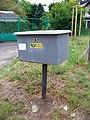 Zbraslav, Na Plácku, poštovní schrána.jpg