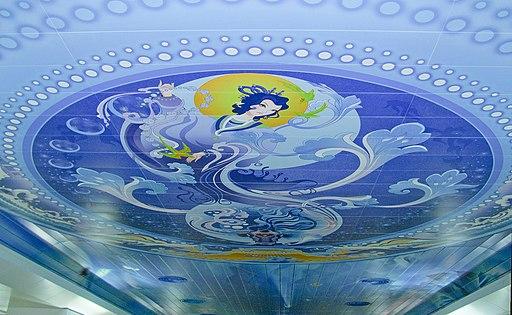 Zhinu, ceiling of Muxuyuan Station, Nanjing metro