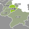Zhonghe District.PNG
