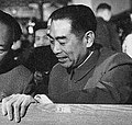 Zhou Enlai in 1954 at the 1st National People's Congress promulgating the Constitution of the People's Republic of China, PRC consitution vote (cropped).jpg