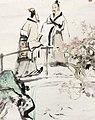 Zhuangzi fishes 2.jpg