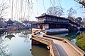 Zhuozheng Garden (139528051).jpeg
