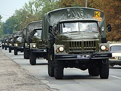 ZiL-131 of the Ukrainian Army.JPG