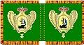 Znamya Archangelogorodski draguny 1730.jpg