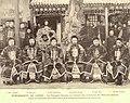 Zongli Yamen members 1894.jpg
