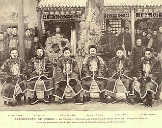 Zongli Yamen - A photographic engraving of the members of the Zongli Yamen in 1894, at the time of the First Sino-Japanese War.