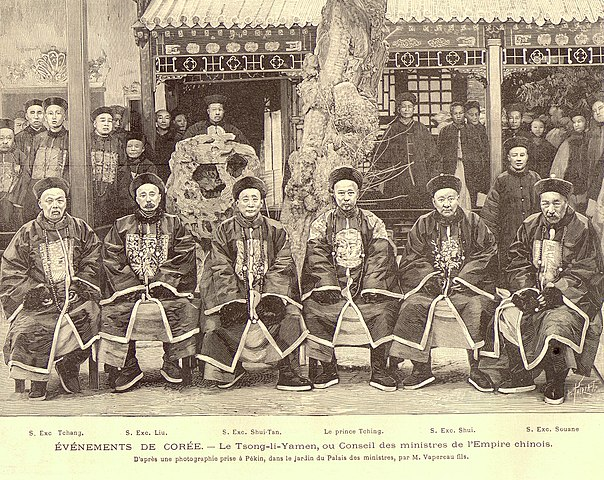 photography of the members of the Zongli Yamen in 1894 AD