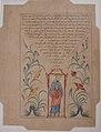 """Chinese Emperor Standing in Pavilion"", Folio from a Majma al-Tavarikh (Compendium of Histories) of Hafiz-i Abru MET sf29-84r.jpg"