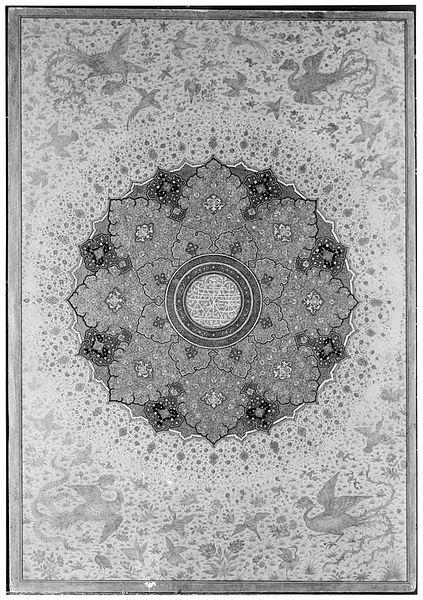 shah jahan album - image 3