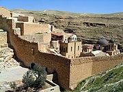 (1453) Marsaba Klosteret