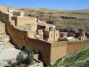 Mar Saba - Image: (1453) Marsaba Klosteret