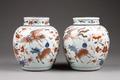 Östasiatisk keramik. 2 urnor med lock från Kangxi - Hallwylska museet - 95930.tif