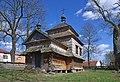 Łukawiec, cerkiew św. Dymitra Męczennika (HB1).jpg