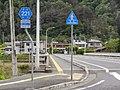 Ōta Iwaizumi, Iwaizumi-chō, Shimohei-gun, Iwate-ken 027-0501, Japan - panoramio.jpg
