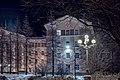 Административное здание, улица Софьи Перовской, 2, Мурманск, Мурманская область.jpg