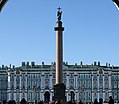 Александровская колонна...2H1A0053ОВ.jpg